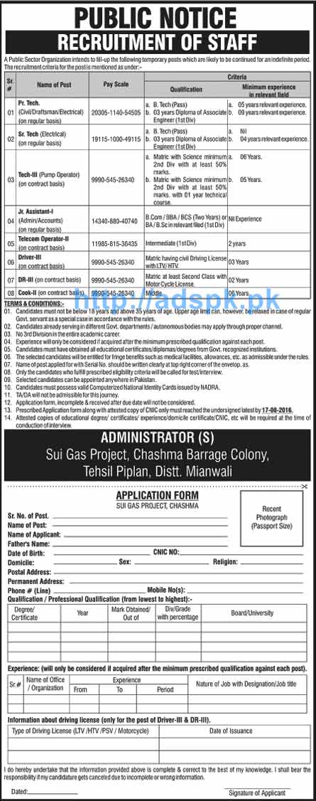 New Excellent Jobs Public Sector Organization Sui Gas Project Chashma District Mianwali Jobs for Technician (Civil Electrical) Junior Assistant and Other Staff Application Form Deadline 17-08-2016 Apply Now