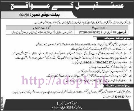 New Jobs Ad No. 06-2017 Public Sector Scientific & Technical Organization Islamabad Jobs 2017 for Driver Jobs Application Deadline 30-05-2017 Apply Now
