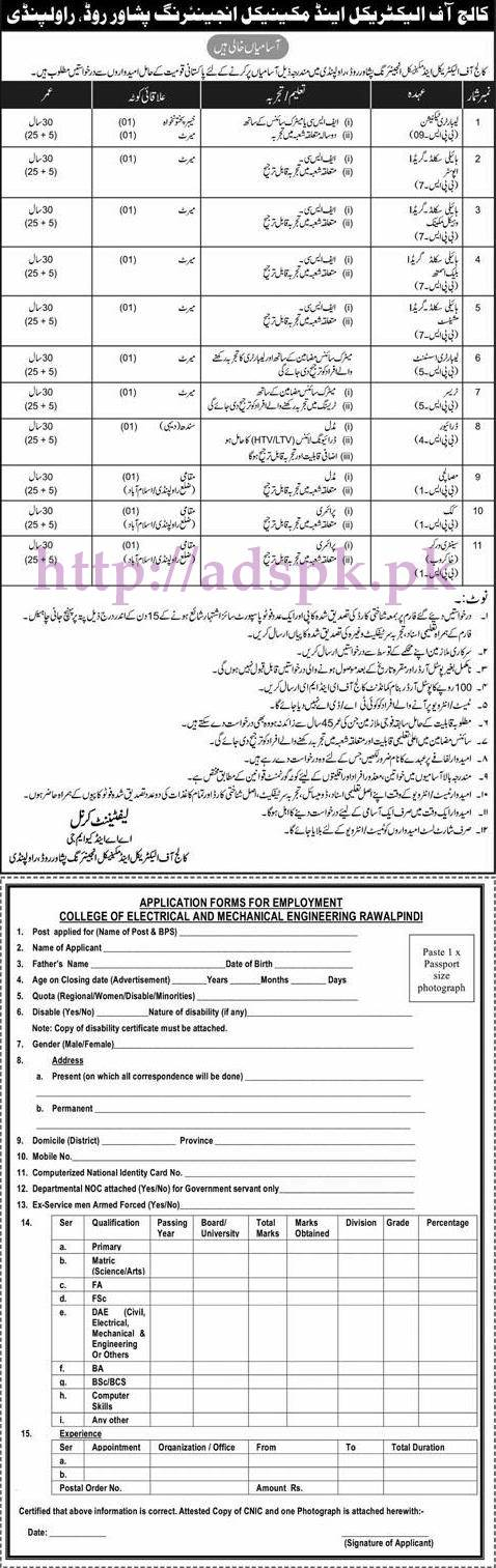 New Jobs College of Electrical and Mechanical Engineering Rawalpindi Jobs 2017 for BPS-01 to BPS-09 Lab Technician and Other Technical Staff Jobs Application Form Deadline 29-05-2017 Apply Now
