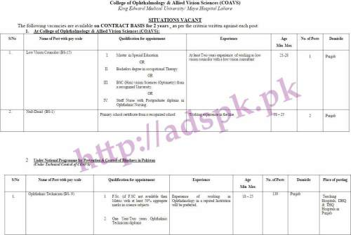 New Jobs College of Ophthalmology & Allied Vision Sciences (COAVS) King Edward Medical College Mayo Hospital Lahore Jobs 2017 for Low Vision Councilor Ophthalmic Technician Jobs Application Form Deadline 31-05-2017 Apply Now