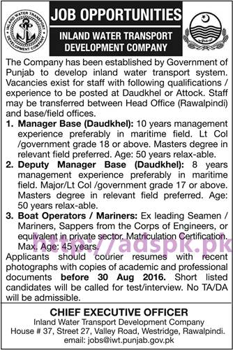 New Jobs Inland Water Transport Development Company Rawalpindi Jobs for Manager Base (Daudkhel) Deputy Manager Boat Operators Application Deadline 30-08-2016 Apply Now
