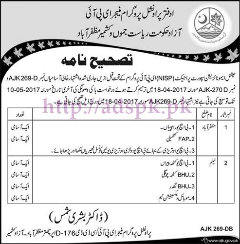 New Jobs National Immunization Support Project (NISP) EPI Program AJK Muzaffarabad Jobs 2017 Jobs Application Deadline 10-05-2017 Apply Now