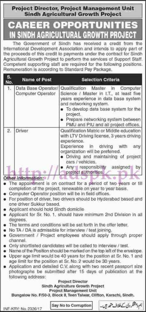 New Jobs Sindh Agricultural Growth Project PMU Govt. of Sindh Karachi Jobs 2017 for Database Operator Computer Operator Driver Jobs Application Deadline 16-05-2017 Apply Now