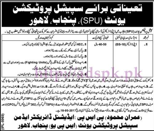 New Jobs Special Protection Unit SPU Punjab Police Lahore Jobs 2017 for Deputy Director Jobs Application Form Deadline 18-05-2017 Apply Now
