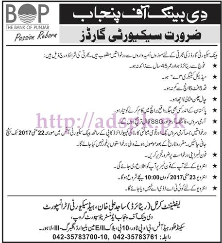 New Jobs The Bank of Punjab Jobs 2017 for Security Guards Jobs Application Deadline 22-05-2017 Interview Dated 23-05-2017 Apply Now