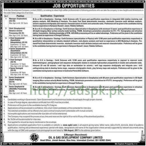 OGDCL Oil and Gas Development Company Limited Jobs 2017 Manager Exploration Chief Geophysicist Jobs Application Form Deadline 10-08-2017 Apply Now