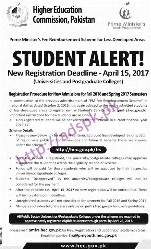 PM Fee Reimbursement Scheme Details New Registration Deadline 15-04-2017 Apply Online Now by HEC