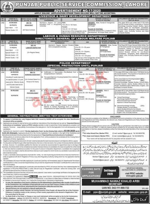 PPSC Ad No. 17/2020 Jobs Written Test Syllabus MCQs for Labour Inspector Labour HR Department Nursing Assistant Police Department SPU Punjab Jobs Application Form Deadline 03-08-2020 Apply Online Now