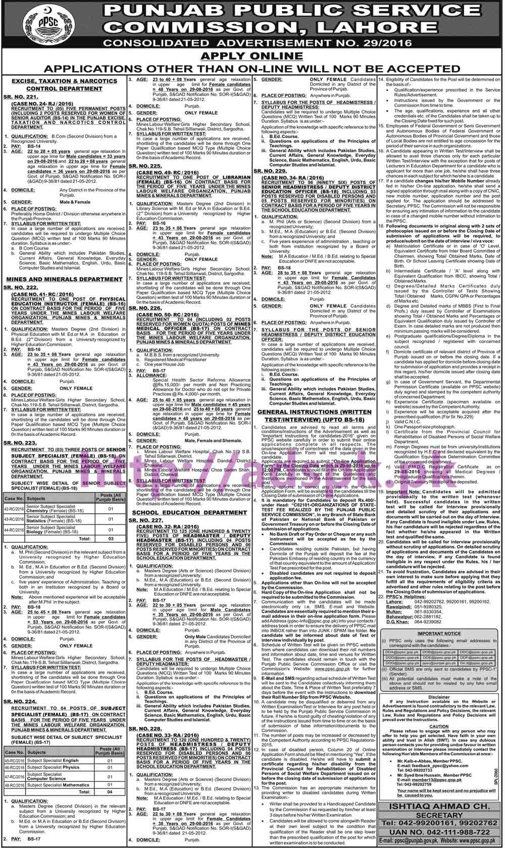 PPSC New Career Jobs Ad No 29 2016 Test Syllabus Jobs For