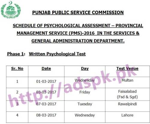 PPSC Schedule of Written Psychological Test Assessment 2017 PMS-2016 in S&GAD Schedule Updated on 24-02-2017 by Punjab Public Service Commission Lahore