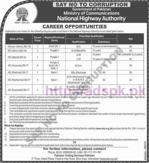 pts-nha-pakistan-new-jobs-2016-17