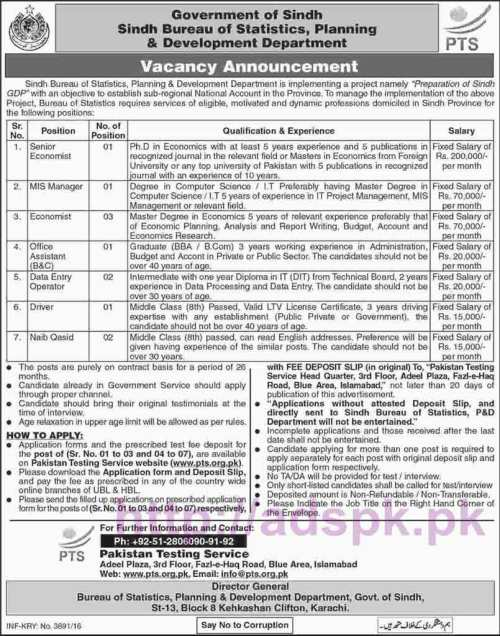 PTS New Career Excellent Jobs Sindh Bureau of Statistics Planning & Development Department Jobs Written Test Syllabus for Senior Manager MIS Manager Office Assistant DEO Application Form Deadline 06-11-2016 Apply Now by Pakistan Testing Service