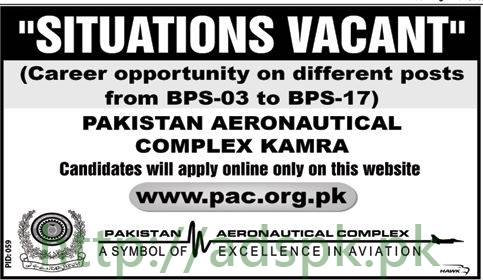 Pakistan Aeronautical Complex Kamra Jobs 2017 for BPS-03 to BPS-17 Jobs Apply Online Now