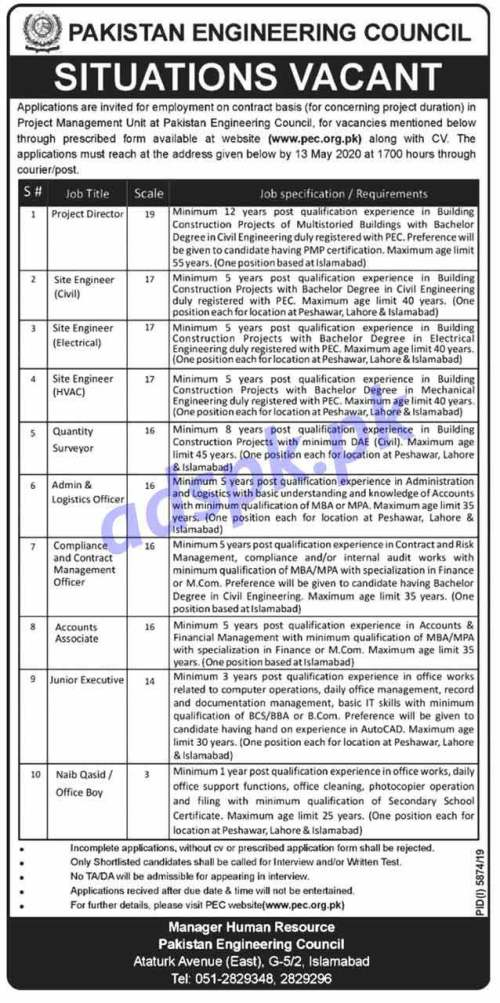 Pakistan Engineering Council Islamabad Jobs 2020 for Project Director Site Engineers Quantity Surveyor Junior Executive Jobs Application Form Deadline 13-05-2020 Apply Now