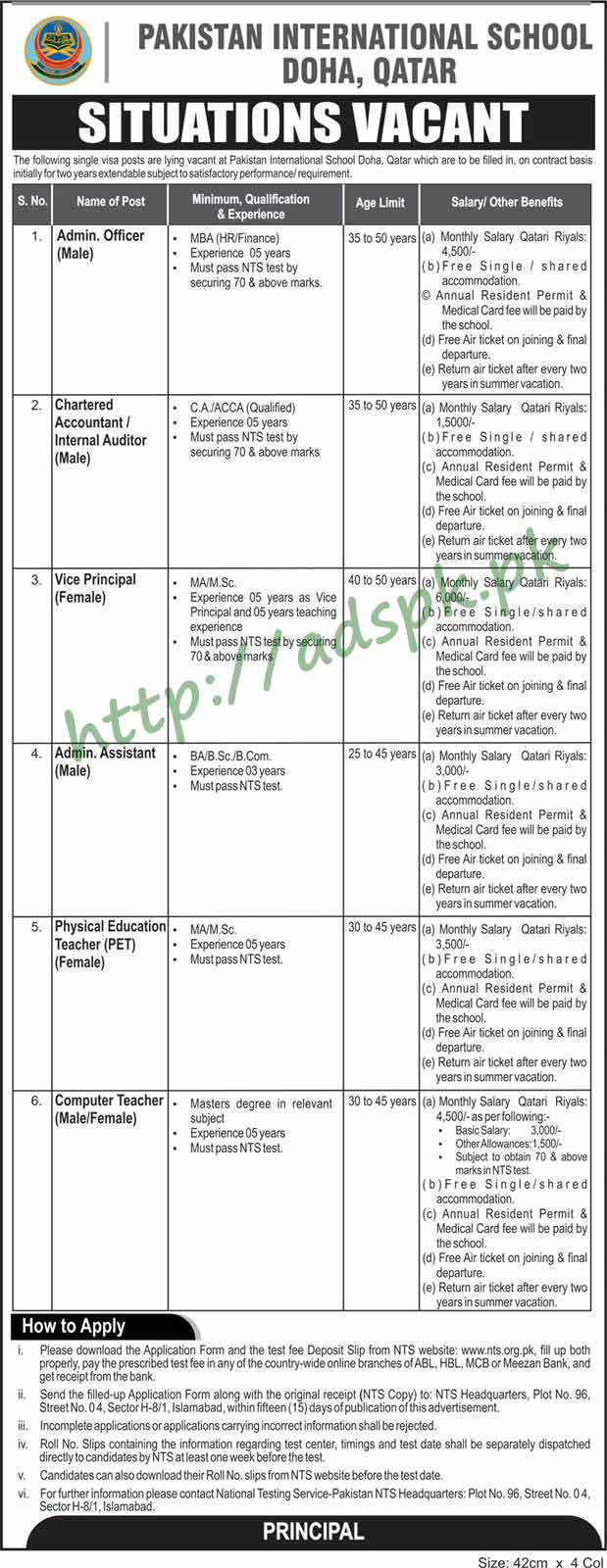 Pakistan International School Doha Qatar Jobs 2018 NTS