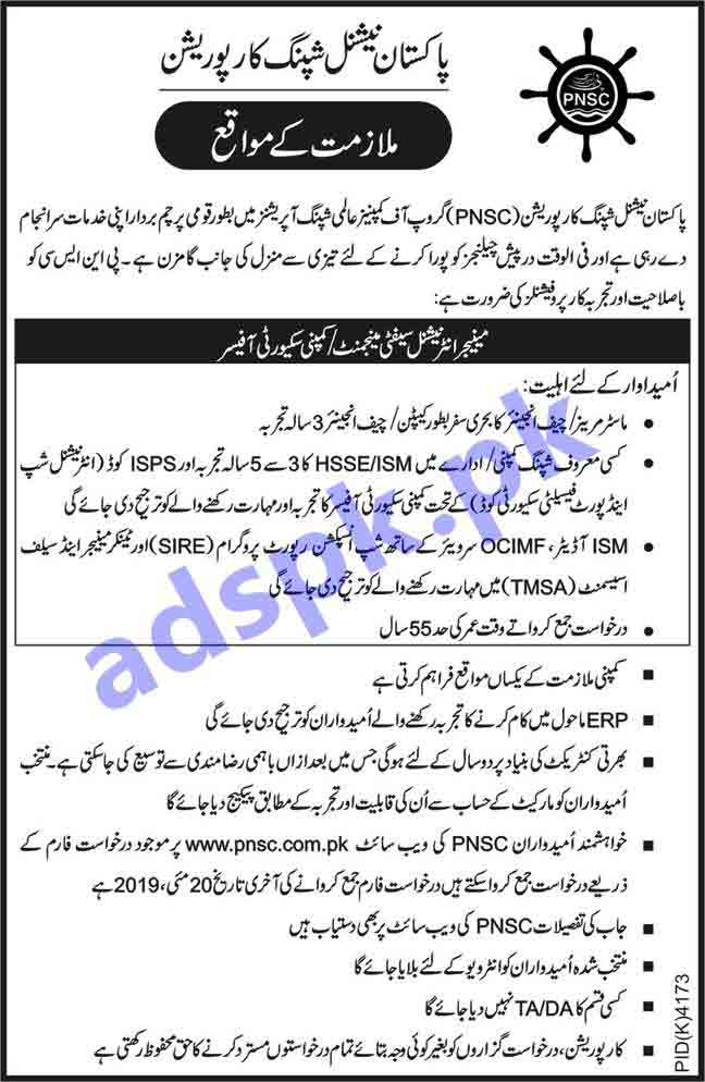 Pakistan National Shipping Corporation PNSC Jobs 2019 for