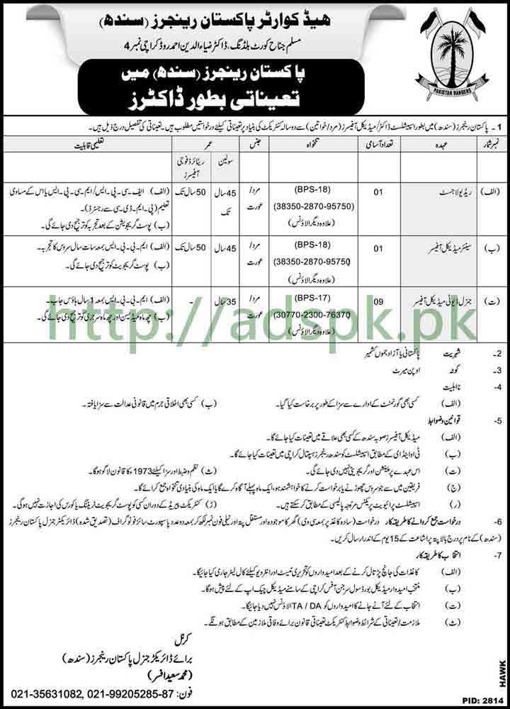Pakistan Rangers Sindh Karachi Jobs 2018 Specialist Doctor