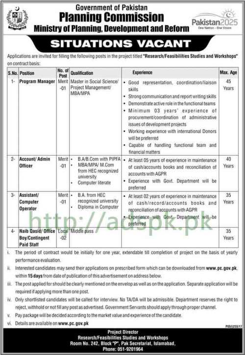Planning Commission Islamabad Govt. Jobs 2017 for Program Manager Account Admin Officer Computer Operator Jobs Application Deadline 29-07-2017 Apply Now