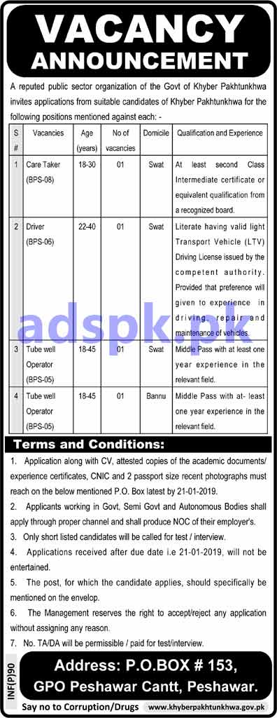 Public Sector Organization PO Box 153 GPO Peshawar Jobs 2019 for Care Take Driver Tube Well Operator Jobs Application Deadline 21-01-2019 Apply Now