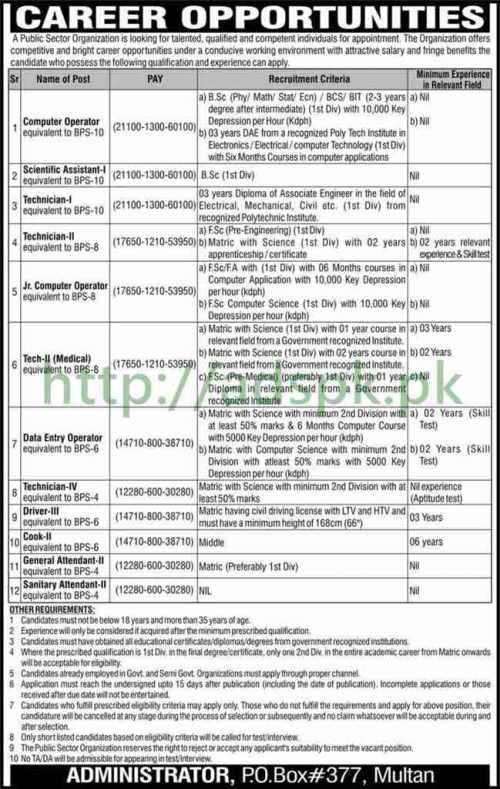 Public Sector Organization PO Box 377 Multan Jobs 2018 Computer Operator Scientific Assistant Technicians Junior Computer Operator Data Entry Operator Jobs Application Deadline 15-03-2018 Apply Now
