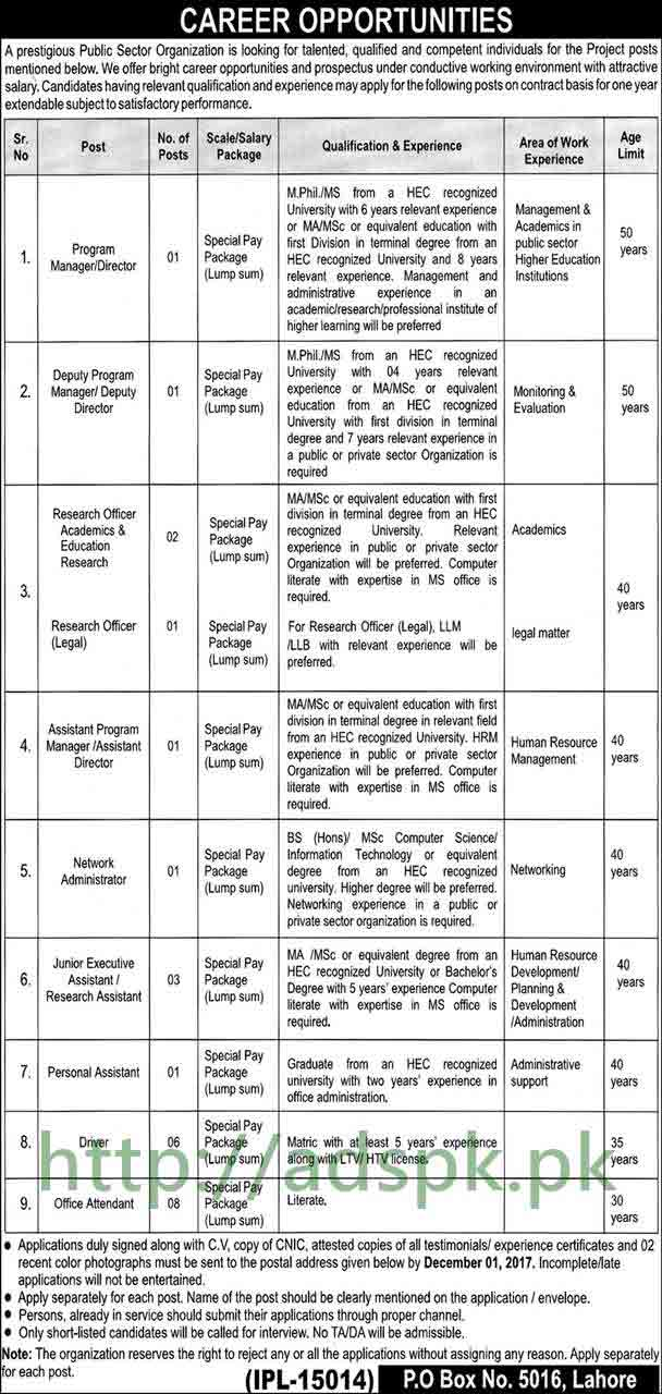 Public Sector Organization PO Box 5016 Lahore Jobs 2017