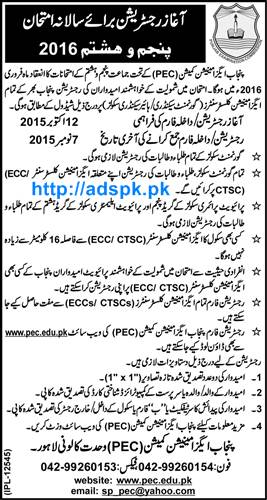 Punjab Education Commission Starting Exam 2016 of Class