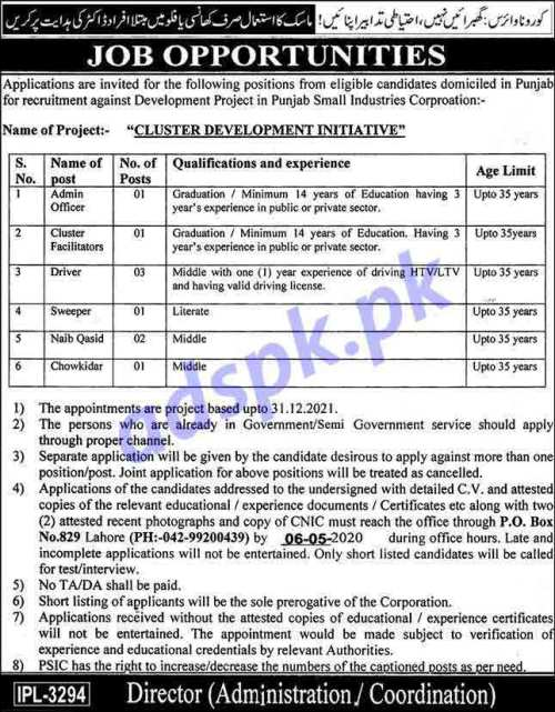 Punjab Small Industries Corporation PO Box 829 Lahore Jobs 2020 for Admin Officer Cluster Facilitator Driver Naib Qasid Jobs Application Deadline 06-05-2020 Apply Now