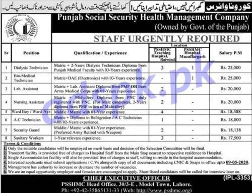 Punjab Social Security Health Management Company Lahore Jobs 2020 for Technicians Lab Assistant Nursing Assistant and Other Staff Jobs Application Deadline 09-05-2020 Apply Now
