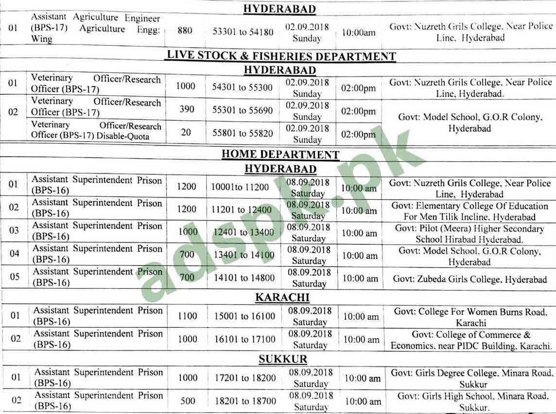 SPSC Time Table for Pre-Interview Written Test for Various