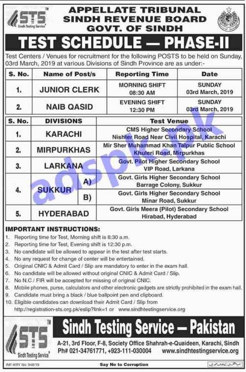 STS Test Schedule Phase-II Appellate Tribunal Sindh Revenue Board for Junior Clerk Naib Qasid Tests held on 03-03-2019 by Sindh Testing Service
