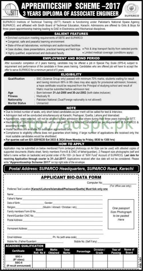 SUPARCO Institute of Technical Training SITT Apprenticeship Scheme 2017 for DAE 03 Years Application Form Deadline 31-07-2017 Apply Now