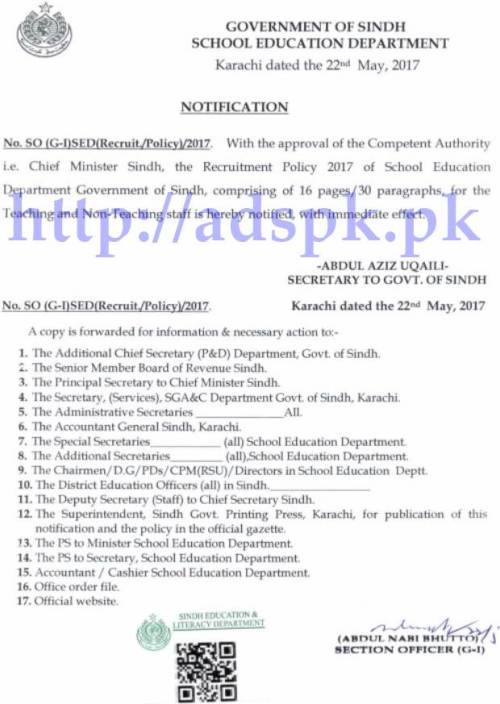 Sindh Teachers Recruitment Policy 2017 Jobs Written MCQs Syllabus Test Sample Papers for JEST SST ECT Teaching Junior Elementary School Teacher Secondary School Teacher Early Childhood Teacher and Non-teaching Staff by Sindh Schools Education Department Govt. of Sindh Download Sindh Education Recruitment Policy 2017 PDF File