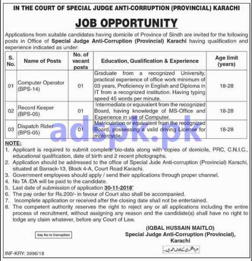 Special Judge Anti-Corruption Provincial Karachi Jobs 2018 for Computer Operator Record Keeper Dispatch Rider Jobs Application Deadline 30-11-2018 Apply Now