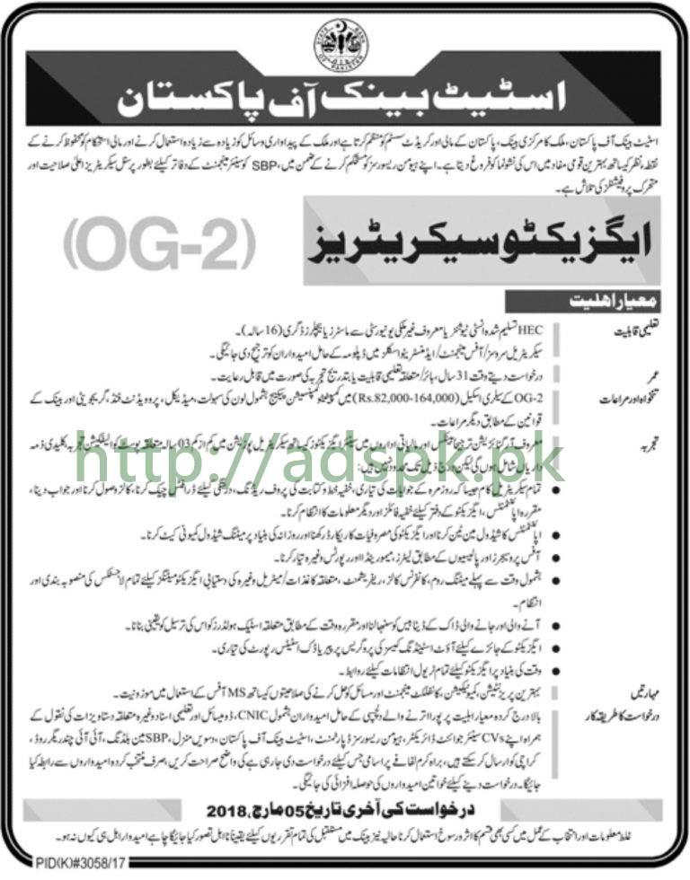 State Bank of Pakistan SBP Jobs 2018 Executive Secretaries