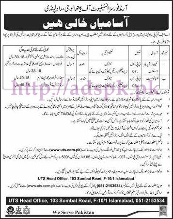 UTS New Jobs Armed Forces Institute of Pathology Rawalpindi Jobs 2017 Written Test Syllabus MCQs Paper for Computer Operator Assistant Jobs Application Deadline 29-05-2017 Apply Now