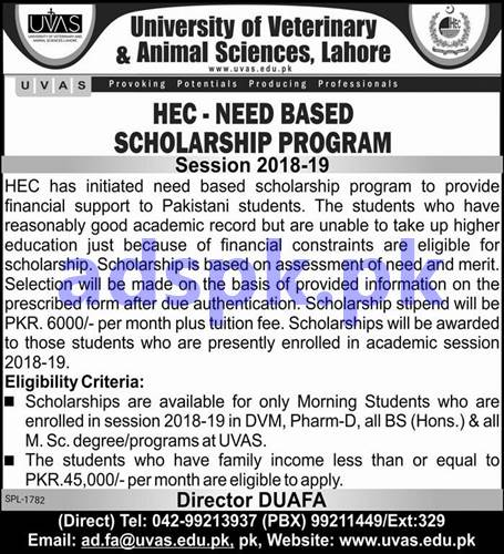 UVAS Lahore HEC Need Based Scholarship Program 2018-2019 Monthly Stipend PKR 6000 Plus Tuition Fee Apply Now