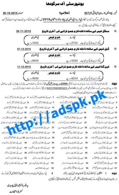 University of Sargodha B.A & B.Sc 1st Annual Exam 2016 announced Form and Fee Schedule for Regular & Private Students Last Date 30-11-2015 Apply Now by UOS