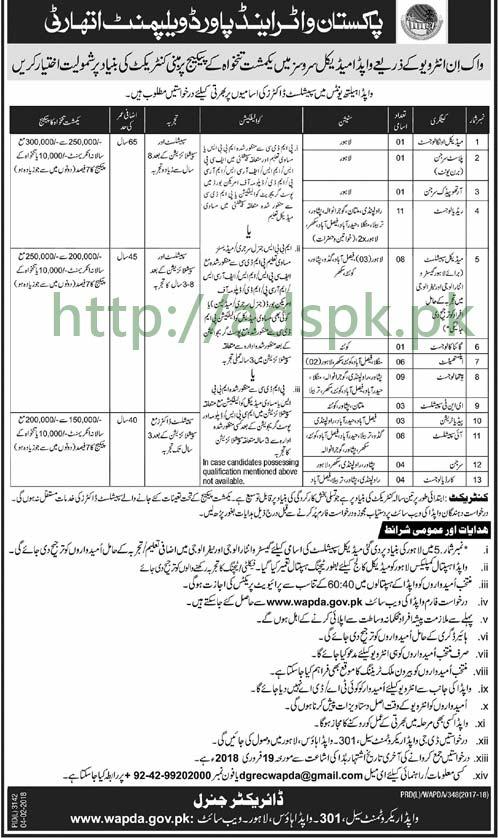 WAPDA Health Units WAPDA House Lahore Jobs 2018 Specialist