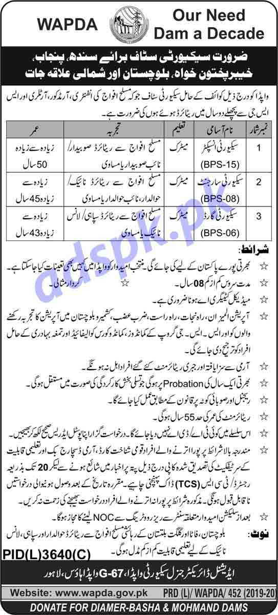 WAPDA Jobs 2020 for Security Inspector Security Sergeant