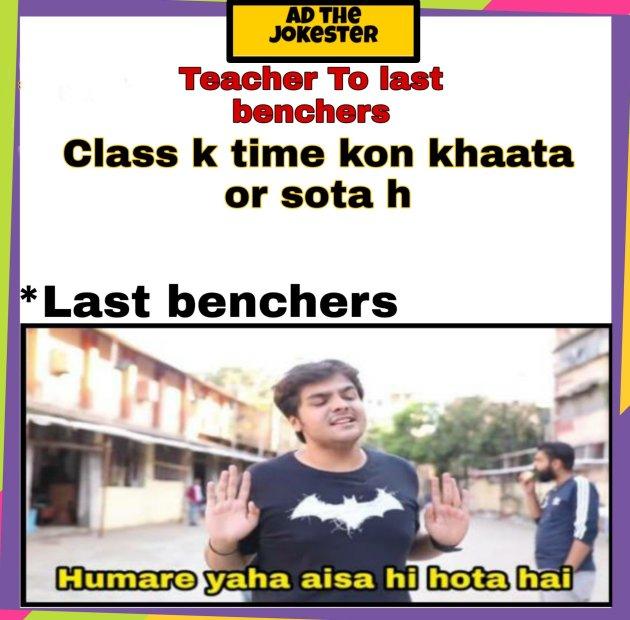 Backbenchers hindi memes