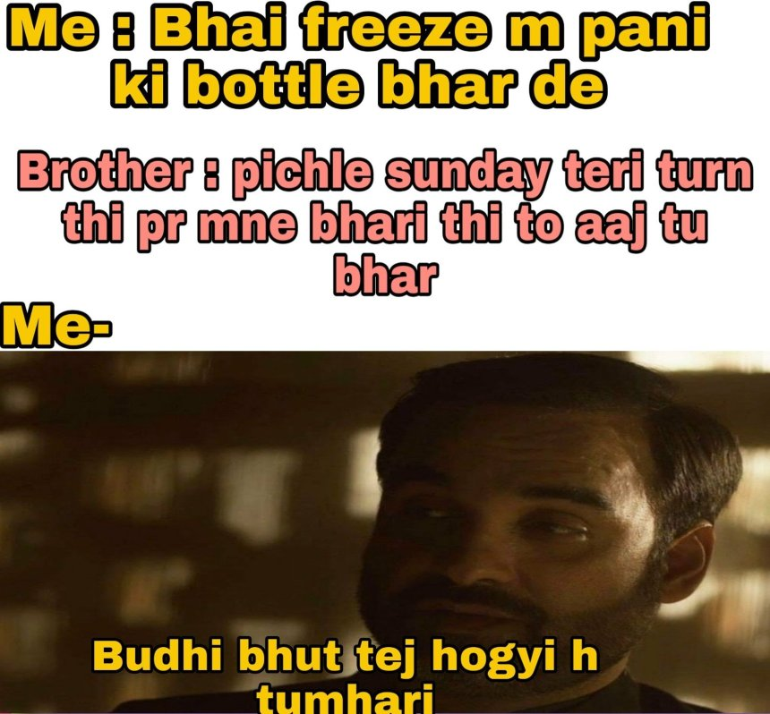 Brothers Sarcastic memes