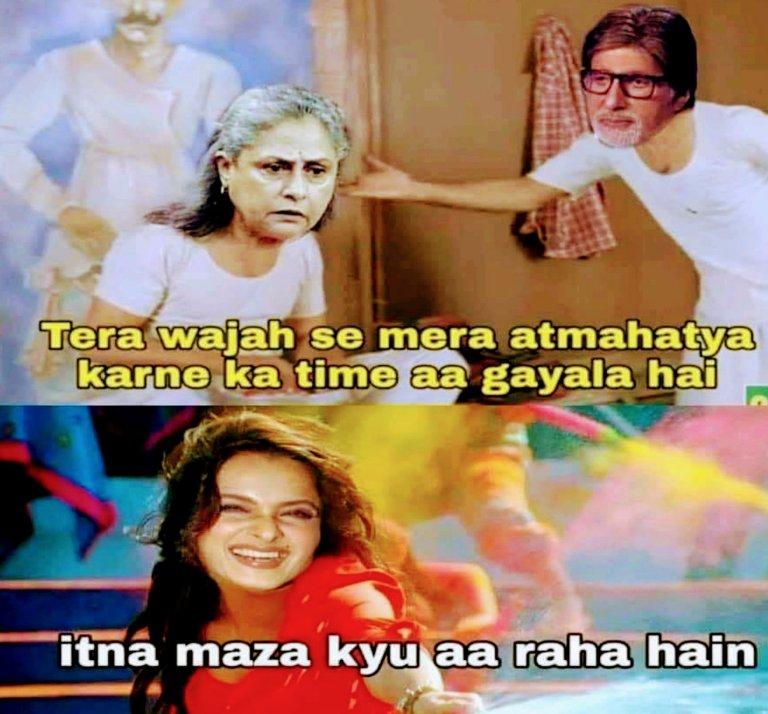 Bachchan memes