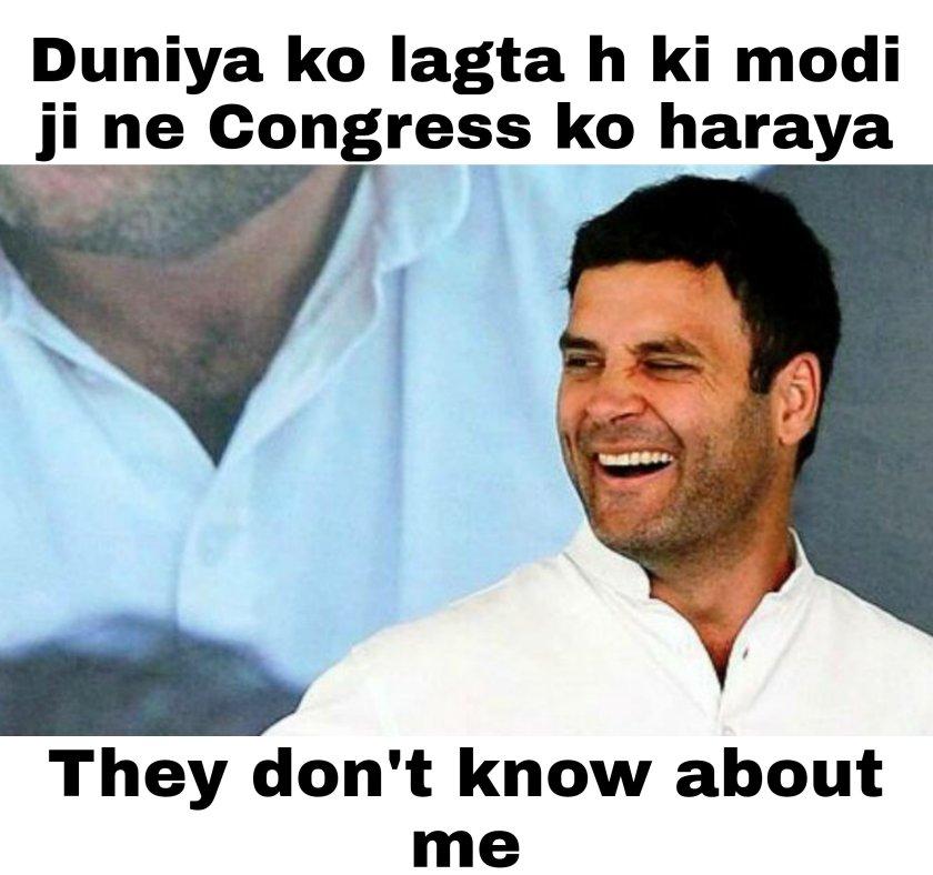 Rahul Gandhi memes Hindi