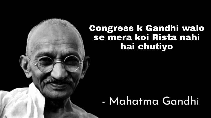 Gandhi quotes in Hindi
