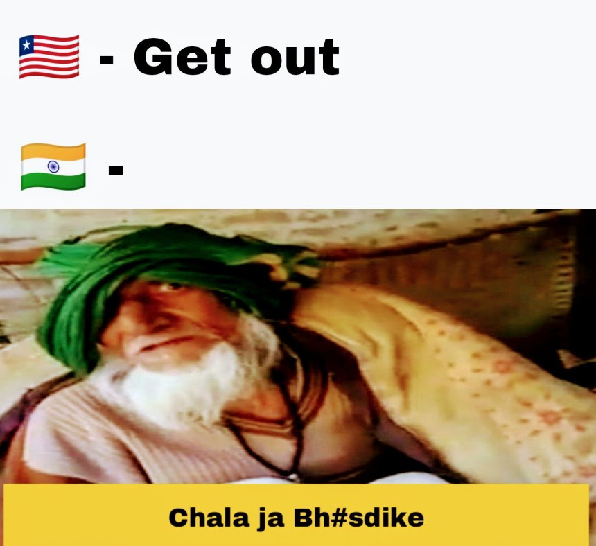 USA vs India memes