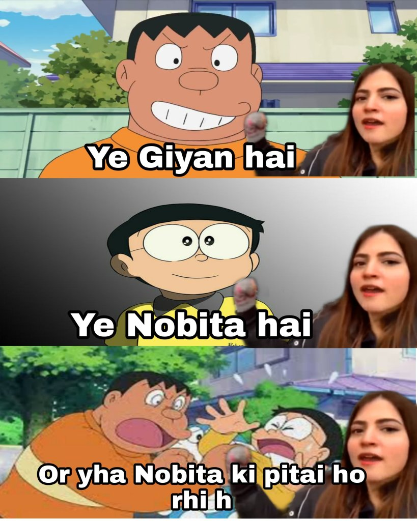 Pawri trending meme