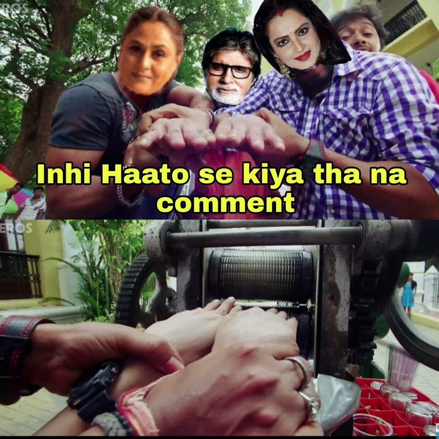 amitabh bachchan comment on kriti sanon photo memes