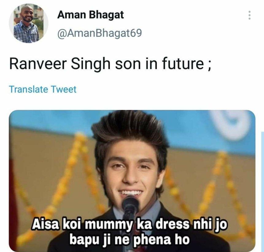 Ranveer Singh Memes on aisa koi kaam nahi meme template