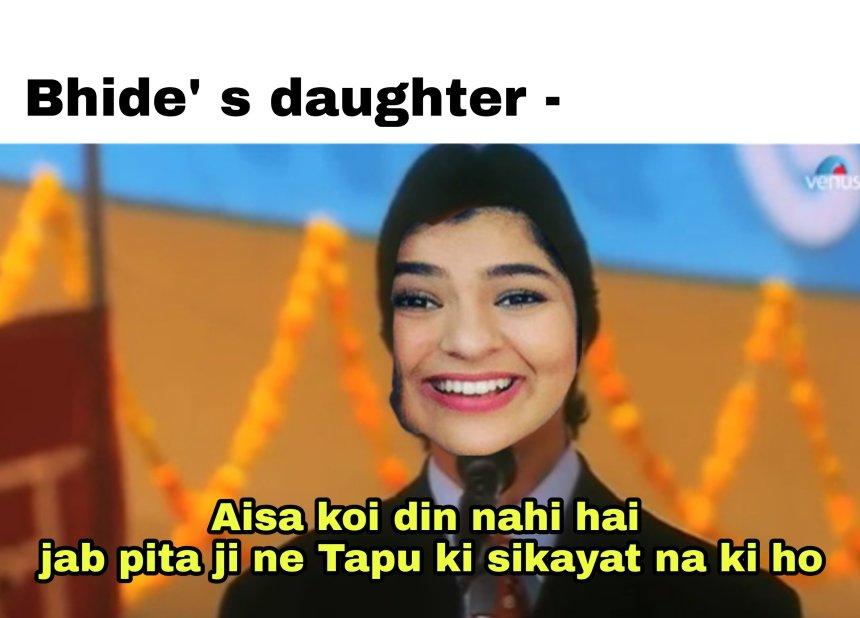aisa koi kaam nahi meme and TMKOC memes