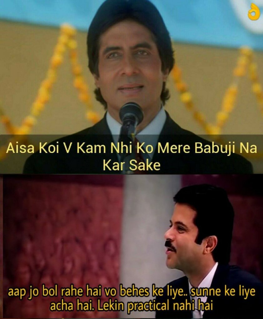 All india memes - Bollywood Jokes